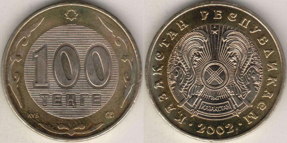 Казахстанская монета 100 тенге 2002 года цена монета 1 рубль 1991