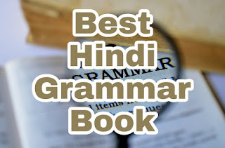 Top hindi grammar book