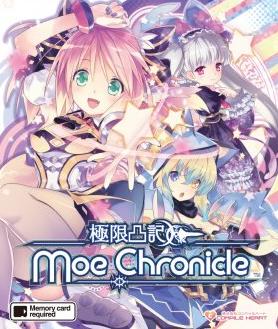 Moero Chronicle (Portable) PC Full (Descargar) (MEGA)