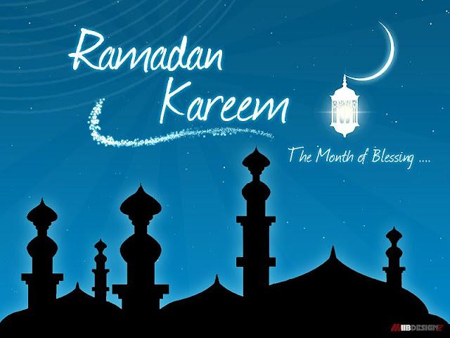 رمضان كريم أفضل