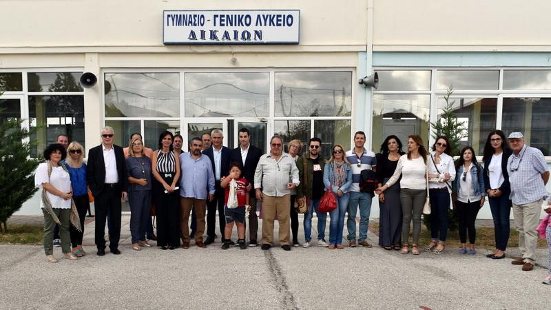 Υιοθεσία του βορειότερου Σχολείου της Ελλάδας στα Δίκαια Έβρου