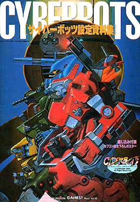 Cyberbots Full Metal Madness+arcade+game+portable+robots+fighters+art+flyer