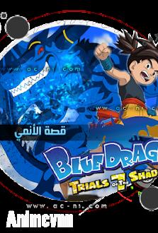 Blue Dragon: Tenkai no Shichi Ryuu -  2008 Poster