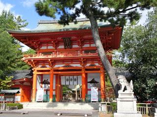 京都:今宮神社
