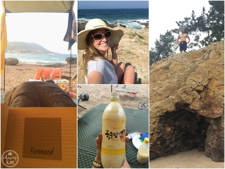 beach camping, south korea, pohang, chilpo