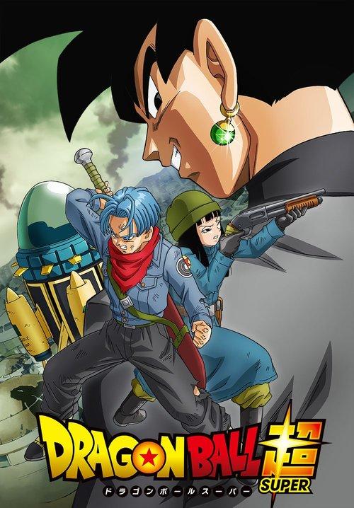 Visual dan Cerita Dragon Ball Super Future Trunks Arc Diumumkan