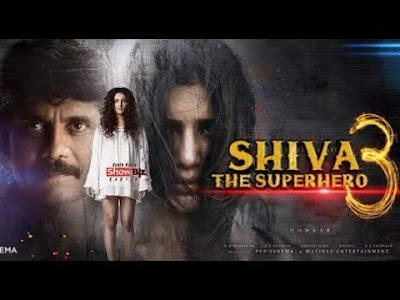 Shiva The Superhero 3 2018 Hindi Dubbed SDTV 480p 300Mb world4ufree.fun , South indian movie Shiva The Superhero 3 2018 hindi dubbed world4ufree.fun 480p hdrip webrip dvdrip 400mb brrip bluray small size compressed free download or watch online at world4ufree.fun