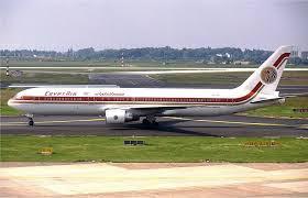 egypt flight 990, esrarengiz uçak kazası