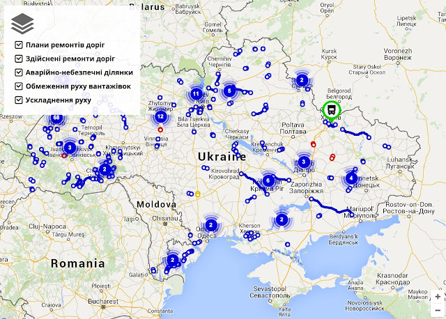 ремонт дорог Украина