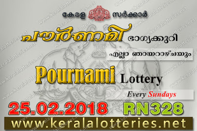 pournami lottery rn328, pournami lottery 25-2-2018, kerala lottery 25-02-2018, kerala lottery result 25/2/2018, kerala lottery result 25/02/2018, kerala lottery result pournami, pournami lottery result today, pournami lottery rn.328, -25-2-2018-rn-328-pournami-lottery-result-today-kerala-lottery-results, kerala lottery result, kerala lottery, kerala lottery result today, kerala government, result, gov.in, picture, image, images, pics, pictures,  keralalotteries, kerala lottery, keralalotteryresult, kerala lottery result, kerala lottery result live, kerala lottery results, kerala lottery today, kerala lottery result today, kerala lottery results today, today kerala lottery result, kerala lottery result 25-2-2018, pournami lottery rn-328, pournami lottery, pournami lottery today result, pournami lottery result yesterday, pournami lottery rn 328, pournamilottery 25.2.2018, kl result, yesterday lottery results, lotteries results, keralalotteries, kerala lottery, keralalotteryresult, kerala lottery result, kerala lottery result live, kerala lottery today, kerala lottery result today