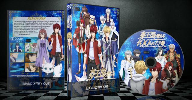 Yume Oukoku to Nemureru 100 Nin no Ouji-sama | Cover DVD |