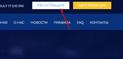 Регистрация в BitVenture