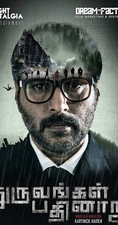 Poster Of Dhuruvangal Pathinaaru In Hindi Dubbed 300MB Compressed Small Size Pc Movie Free Download Only At worldfree4u.com