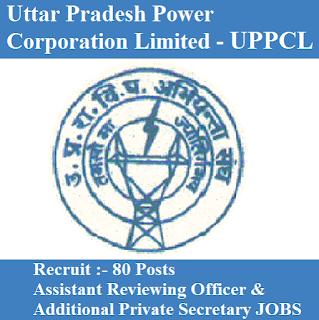 Uttar Pradesh Power Corporation Limited, UPPCL, UP, Uttar Pradesh, Review Officer, Private Secretary, Graduation, freejobalert, Sarkari Naukri, Latest Jobs, uppcl logo
