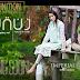 Zunn Fashion Chiffon Eid Collection Volume 2 By Imperial Tex