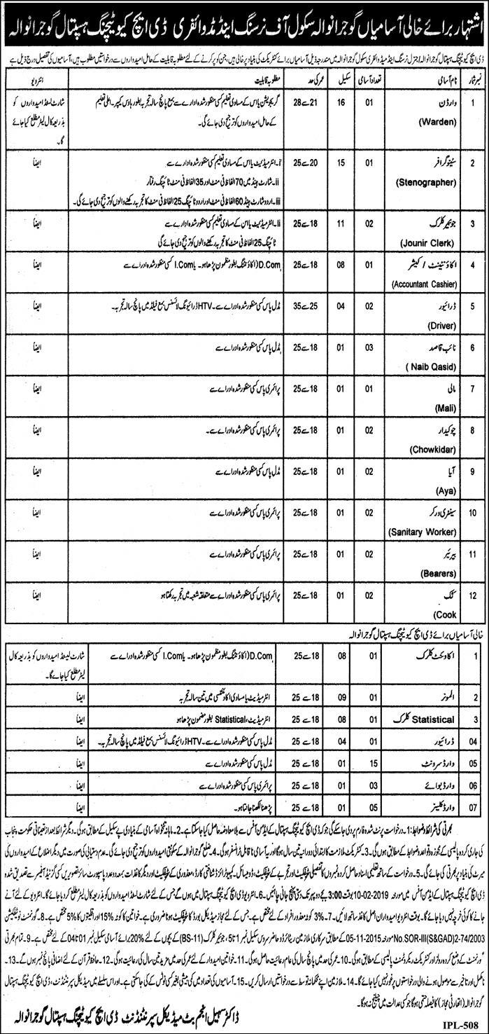 dhq teaching hospital gujranwala jobs 2019,hospital,jobs in teching hospital gujranwala,gujranwala,nuresing and midwifry jobs in dhq hospital vujranwala,dhq hospital,teaching medical hospitals jobs 2019,dhq hospital jobs,dhq hospital jobs 2018,dhq hospital jobs 20 18,govt jobs 2019,cmh hospital gujranwala army navy paf combined jobs 2019,teaching hospital,jobs in pakistan,hospital jobs 2018