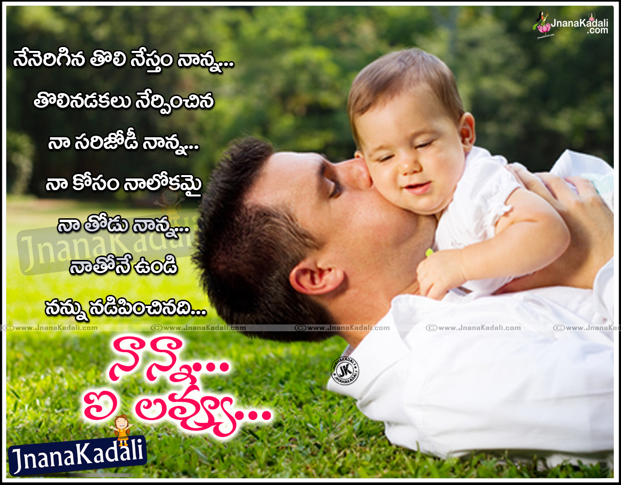 parents quotes from daughter in tamil - photo #14