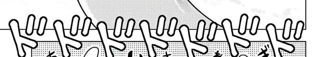 อ่านการ์ตูน Wakamono no Kuro Mahou Hanare ga Shinkoku desu ga, Shuushoku shite Mitara Taiguu Iishi, Shachou mo Tsukaima mo Kawaikute Saikou desu! ตอนที่ 2 หน้าที่ 291