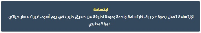 خط الجزيرة - aljazeera font