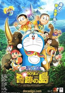 Doraemon The Movie (2012) โนบิตะผจญภัยในเกาะมหัศจรรย์ ตอนที่ 32