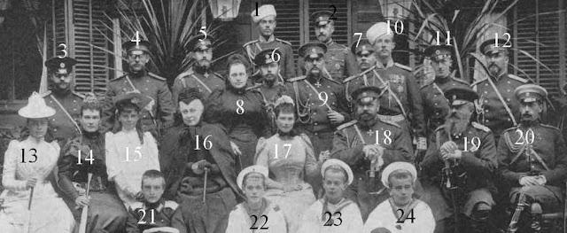 famille impériale de Russie en 1892