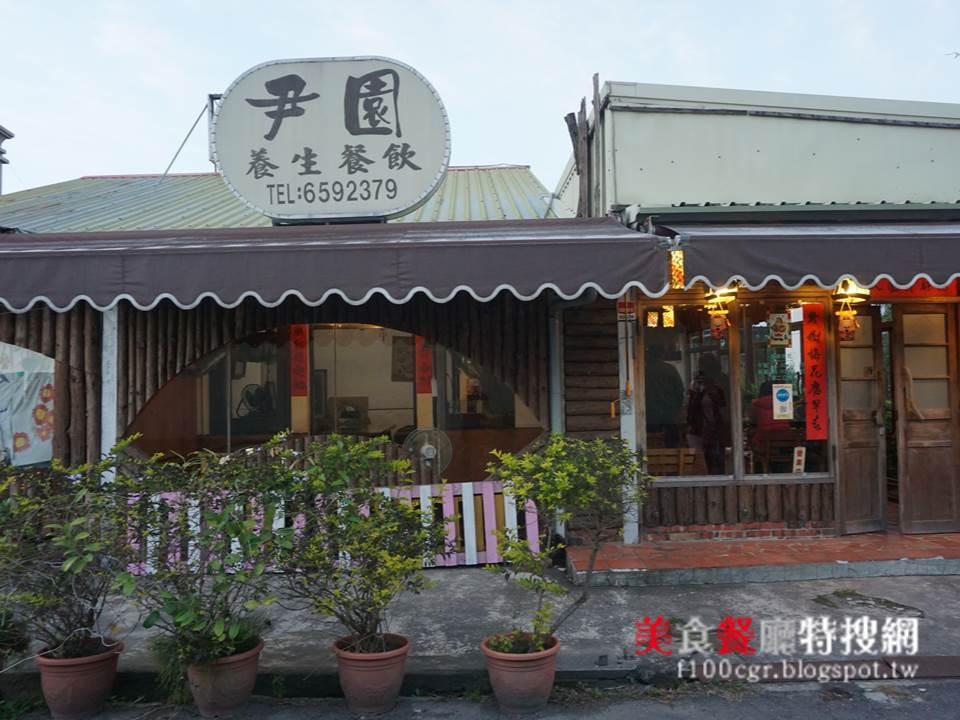 [南部] 台南市新營區【尹園如意心養生庭園餐廳】鄉下在地家常菜 田園風平房小店