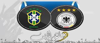 مشاهدة مباراة المانيا والبرازيل بث مباشر 27-3-2018 مباراة وديه دولية