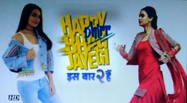 Happy Phirr Bhag Jayegi (2018) full movie download HD Quality  Watch Online Free movie and trailer.