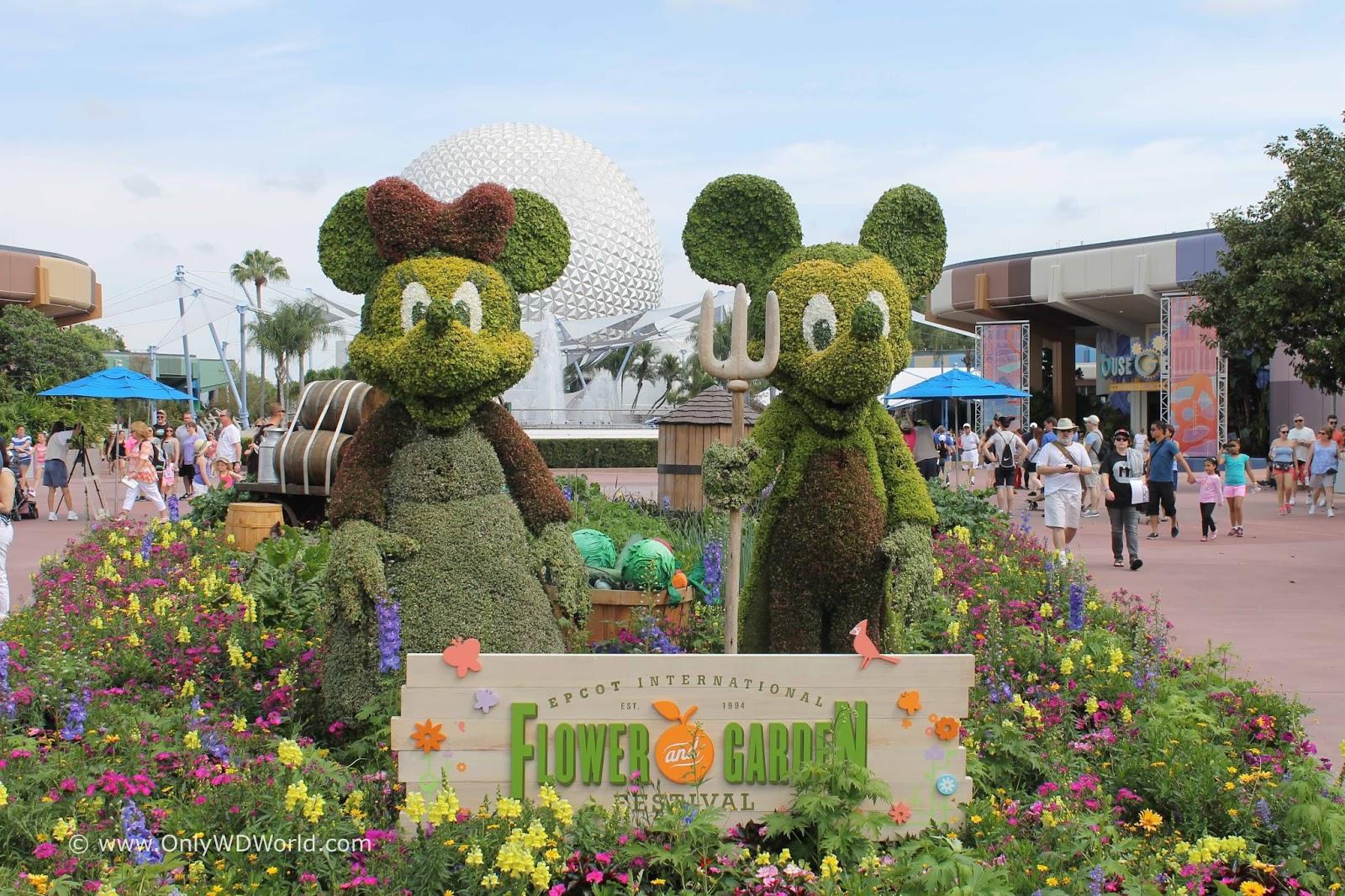 2017 epcot international flower garden festival dates disney world blog discussing parks for Disney flower and garden festival