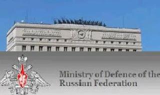 το ρωσικό υπουργείο Άμυνας