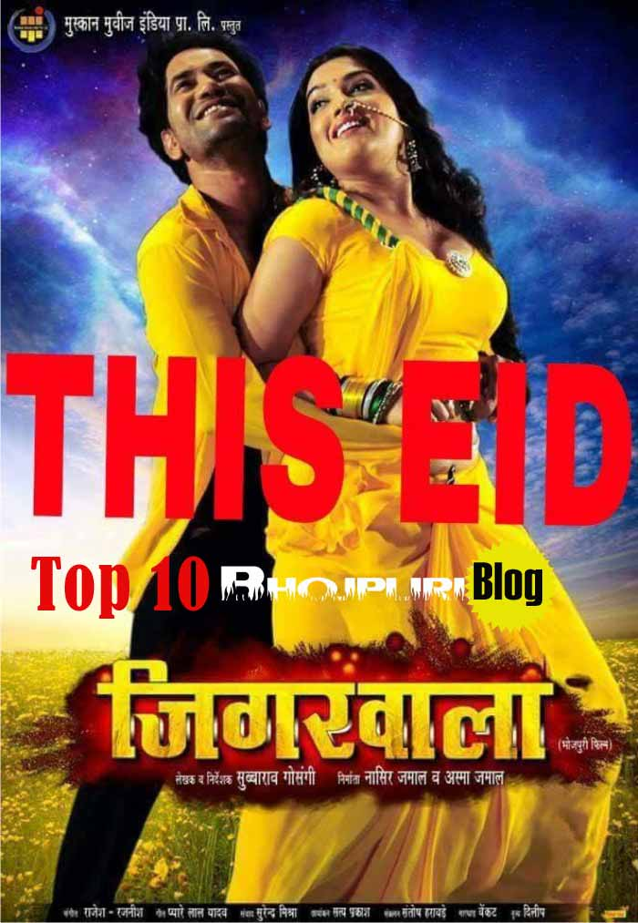 Dinesh lal yadav 'Nirahu' and Aprapali Dubey, Priyanka Pandit upcoming movie Jigarwala poster, actress name, news, songs HD Photos