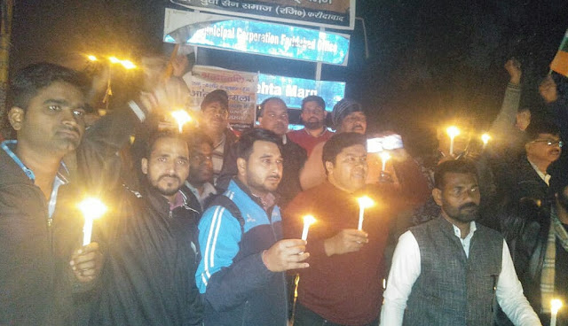Yuya San Samaj gave homage to 43 soldiers of martyrs in Jammu terror attack