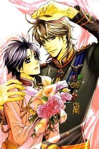 Royal Fiance ~Kuro No Ouji~ (Hôn Thê Hoàng Gia~ Hắc Hoàng Tử.)