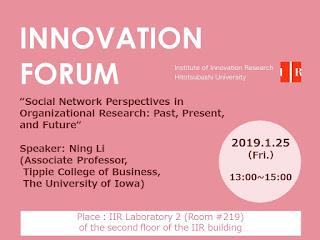 Forum 2019.1.25 Ning Li