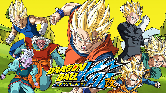 watch and download Dragon Ball Kai 2014 all episodes English subtitles