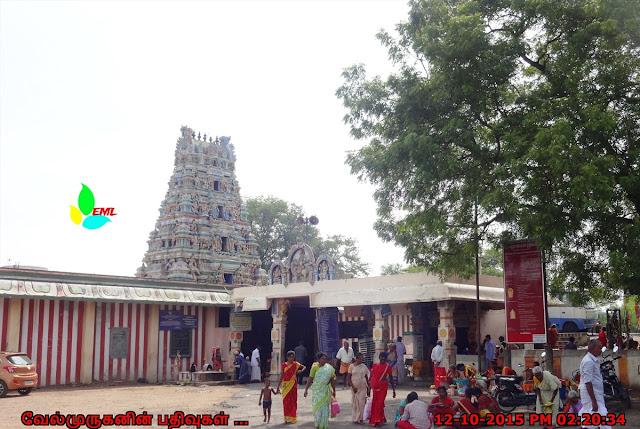 Siruvachur Mathura Kaliamman Temple