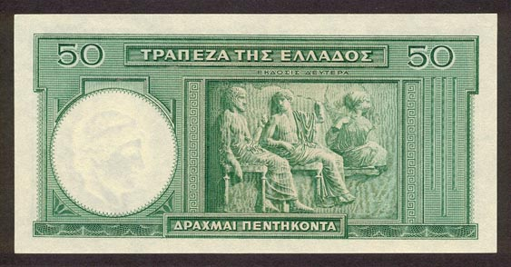 https://3.bp.blogspot.com/-TtM3BjWHVMk/UJjrOlKNzRI/AAAAAAAAKAA/hoGtHZVrWF8/s640/GreeceP107-50Drachmai-1939-donated_b.jpg