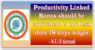 pl-bonus-nfir-demand