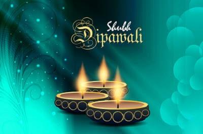 Diwali 2017 Wishes