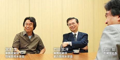 岩田聰留給任天堂的4道難題|數位時代