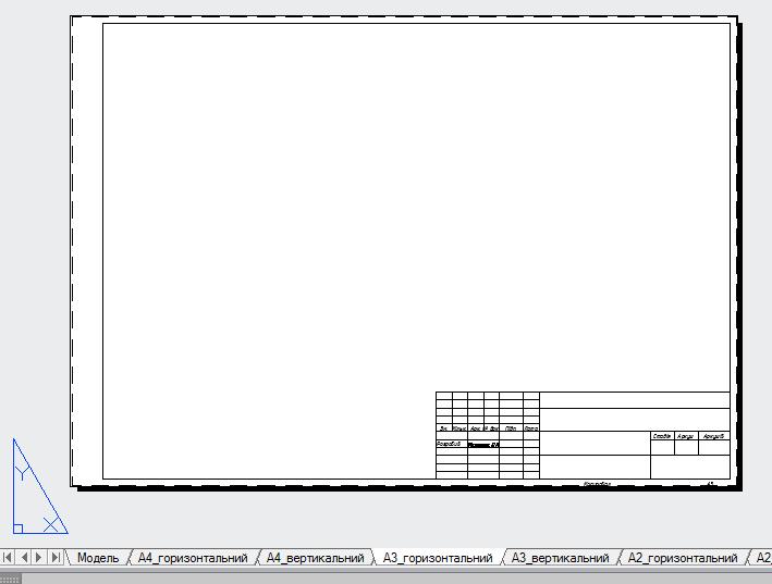 чертежная рамка а3 visio