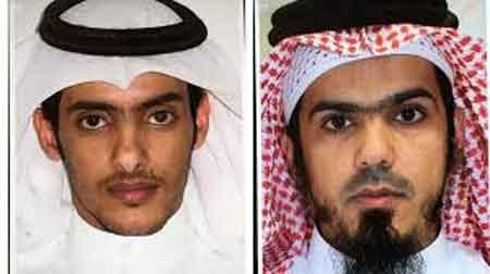 Gulf, Saudi Arabia, Terrorists