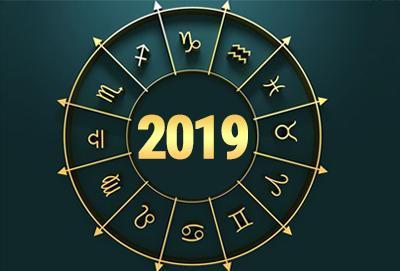 Αστρολογία αγώνα κάνοντας γάμο το προξενιό κατάταξης Dota 2 κατατάσσεται