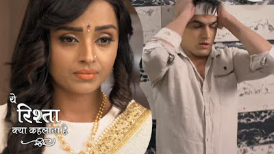 Unexpected Twist in Yeh Rishta Kya Kehlata Hai !!