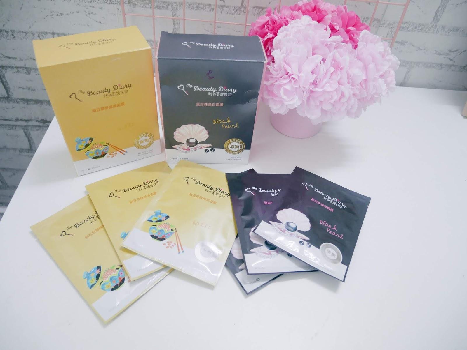 My Beauty Diary sheet masks ~ IMAN ABDUL RAHIM