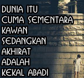 dp bbm kata-kata islami menyentuh hati