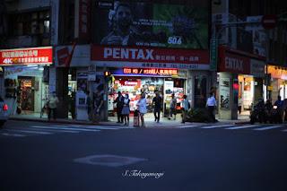 台湾旅行 台北の夕景 カメラ街
