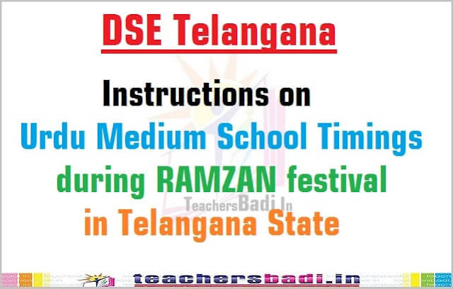 Urdu Medium Schools,DIETs Timings,RAMZAN festival 2016 in Telangana