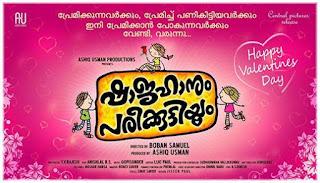 Shajahanum Pareekuttiyum (2015) Full Malayalam Movie Watch Online Free