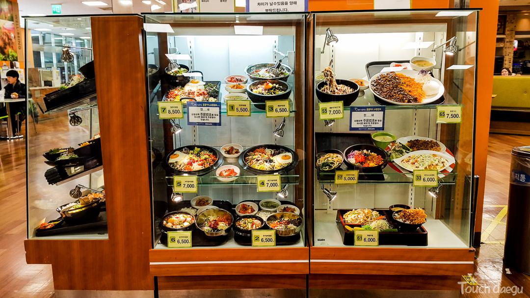 Dining at Daegu's Department Store Food Halls